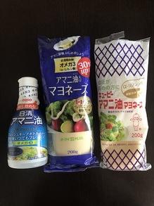 亜麻仁油アイテム3種.JPG