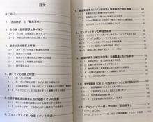 170420西田先生著作目次.jpg
