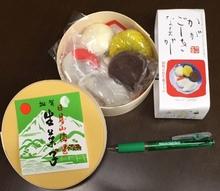 170510ミニ五色生菓子.jpg