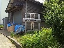 2017060904.JPG