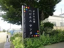 2017060914.JPG