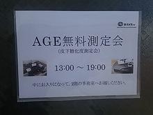 2017060925.JPG