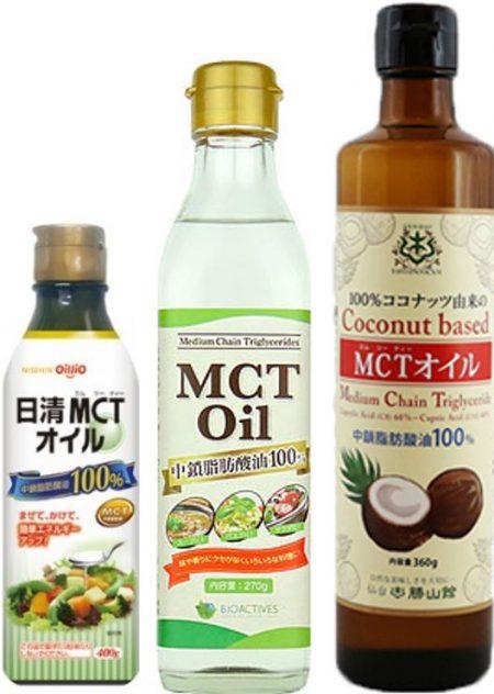 MCTオイルは腎臓に優しい注目オイル