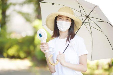 日傘 マスク 女性
